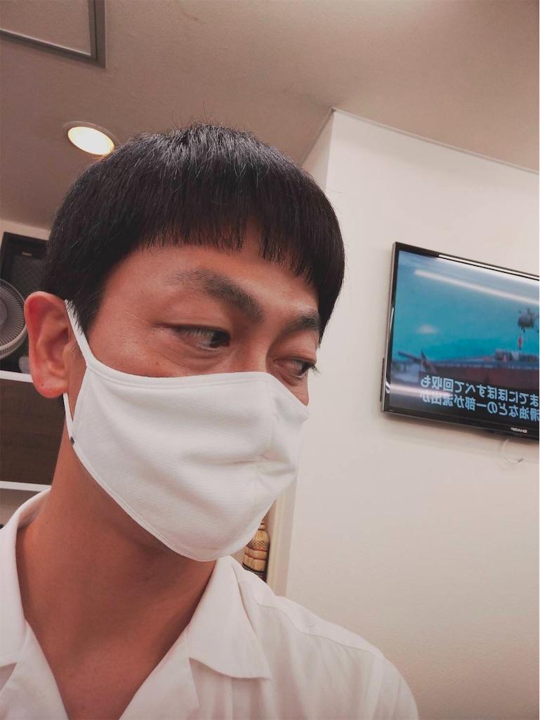 f:id:barber_t:20200821235701j:image