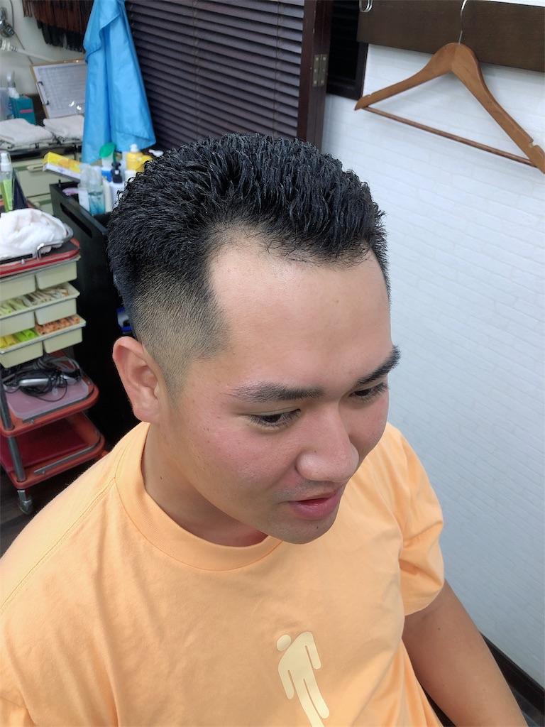 f:id:barber_t:20200828173514j:image