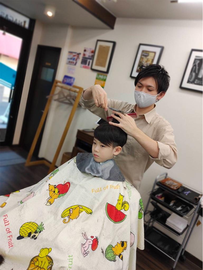 f:id:barber_t:20201107194630j:image