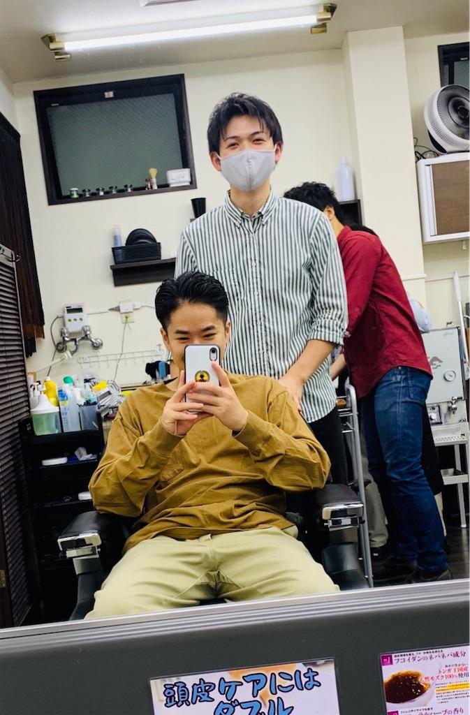 f:id:barber_t:20210120221409j:image