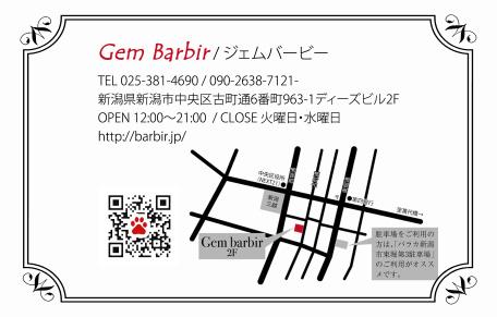 f:id:barbir:20180615124411j:plain