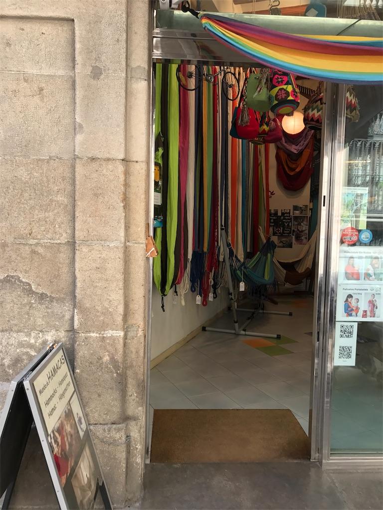 f:id:barcelonablog:20170517205320j:image