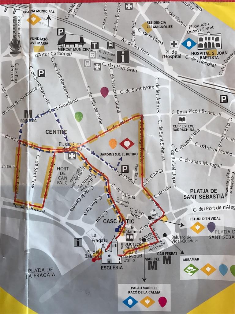 f:id:barcelonablog:20170619025915j:image