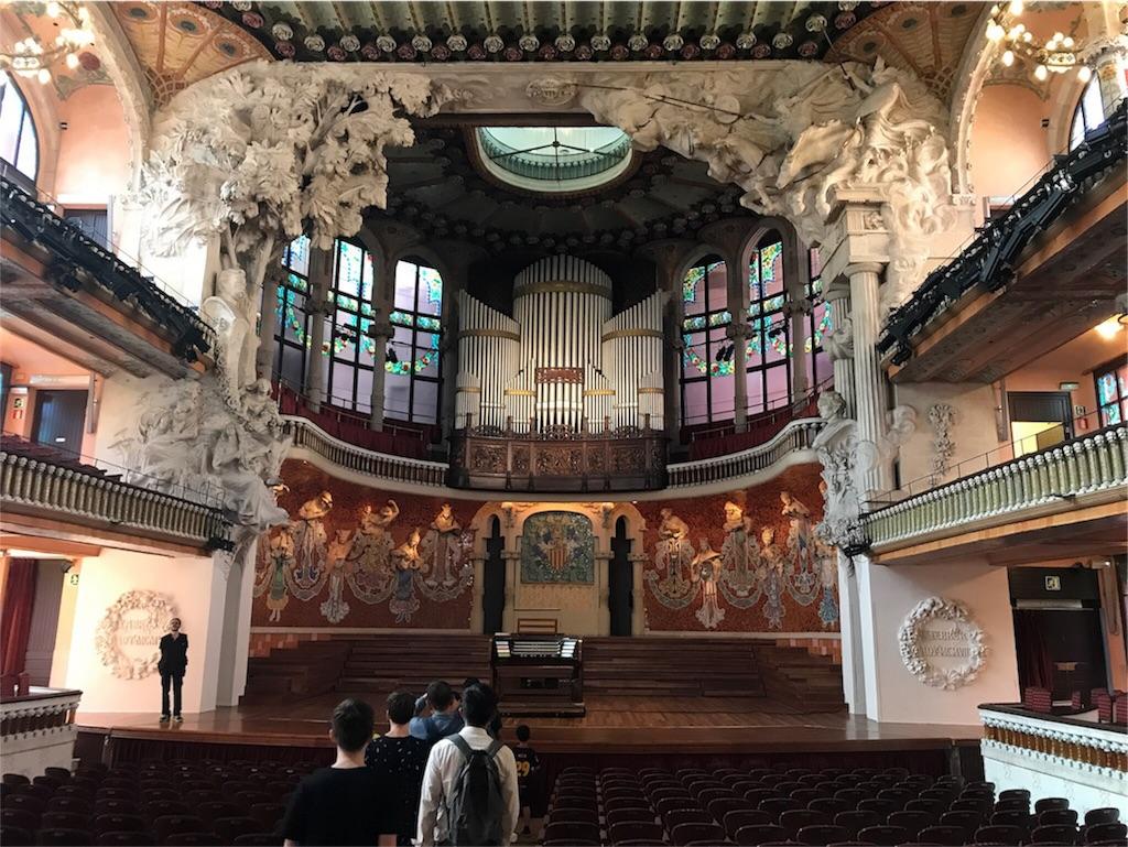 f:id:barcelonablog:20170809001801j:image