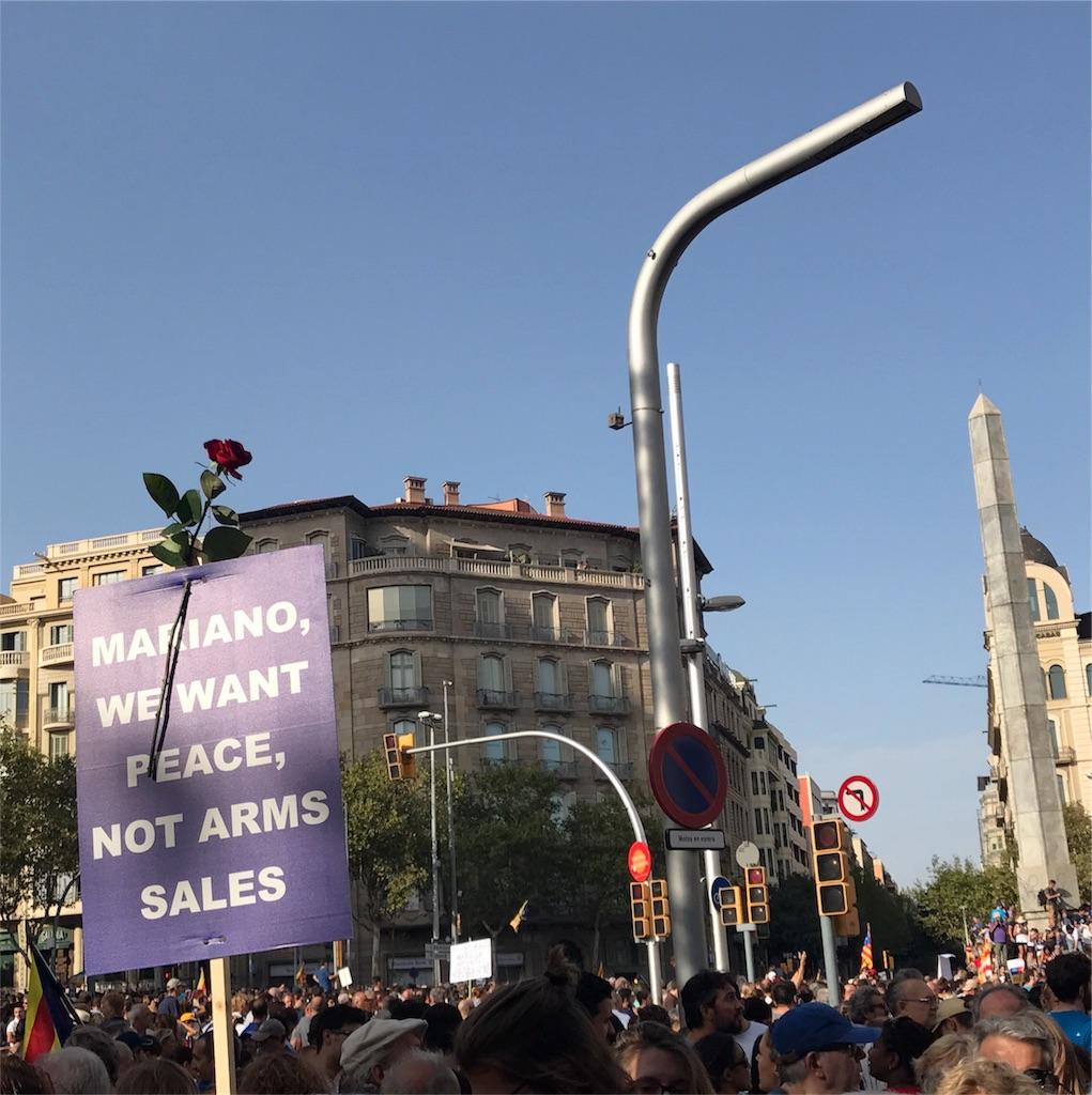 f:id:barcelonablog:20170908175356j:image