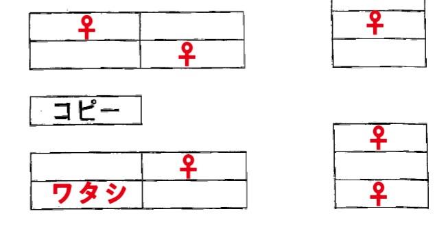 f:id:baribon25:20200606040615j:plain