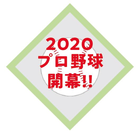 f:id:baribon25:20200619020455j:plain