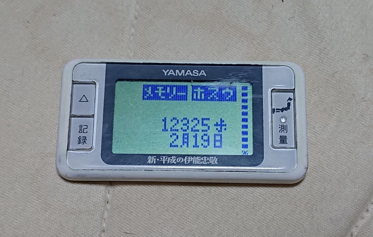 f:id:baribon25:20210220045232j:plain