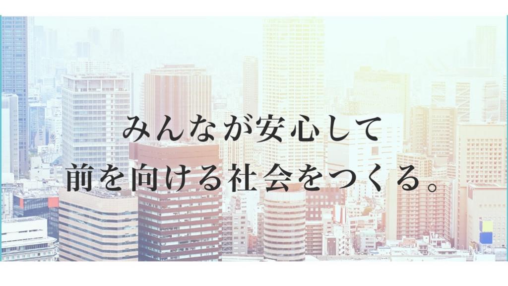 f:id:barikatsu:20161222125949j:plain