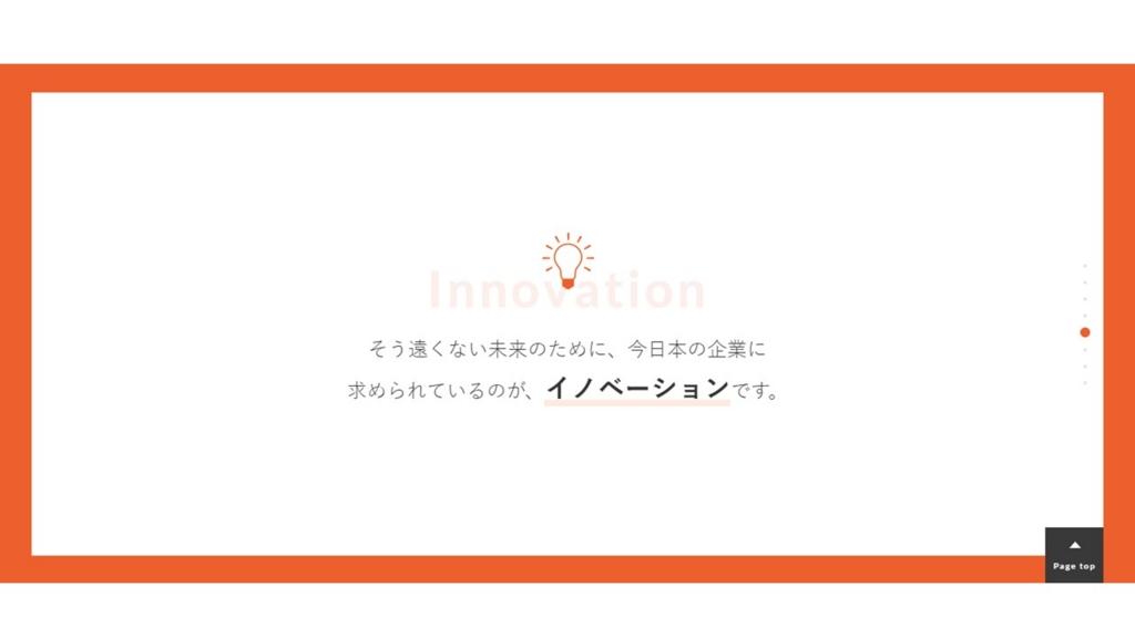 f:id:barikatsu:20170727161029j:plain