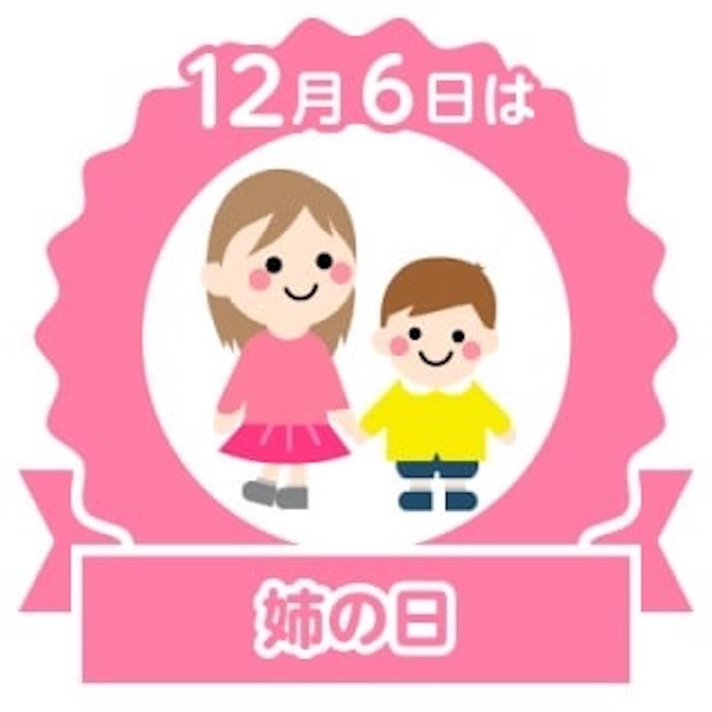 f:id:barikatuo:20201203233547j:image