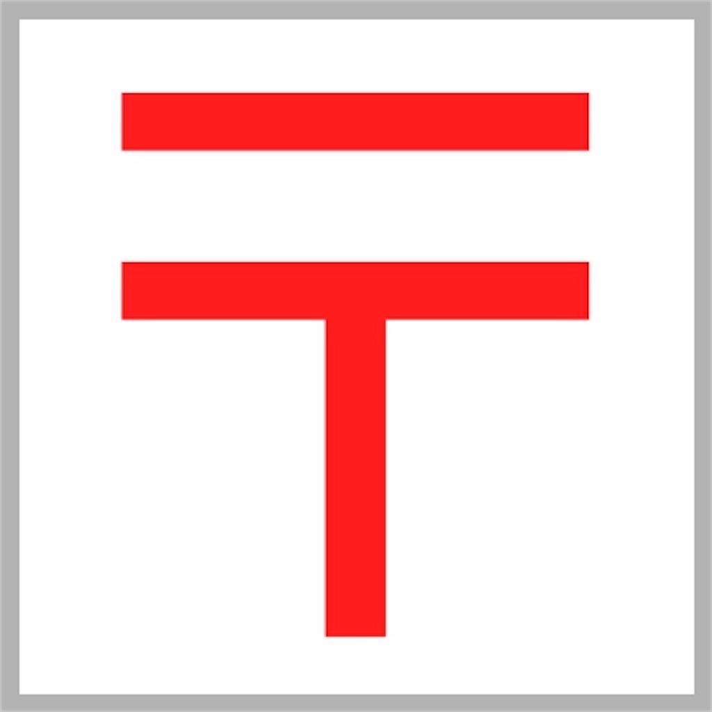 f:id:barikatuo:20210204222103j:image