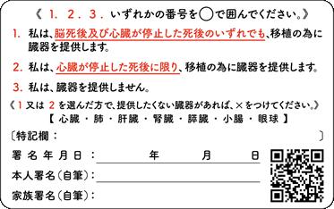 f:id:barkaz6212:20170918104618p:plain