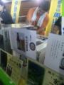 f:id:baroasis:20110917144430j:image:medium