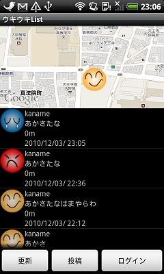 20101203232848
