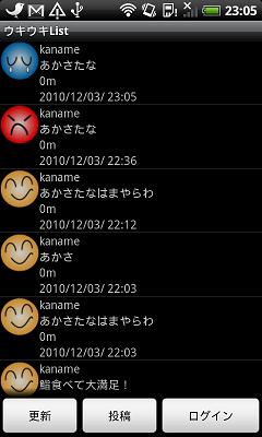 20101203232851