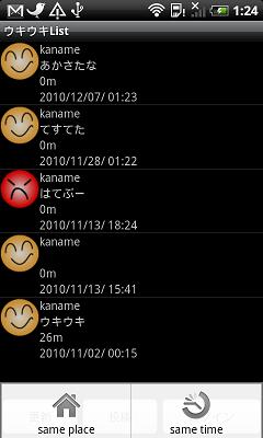 20101207012821