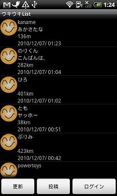 20101207012824