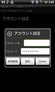 20101223190148