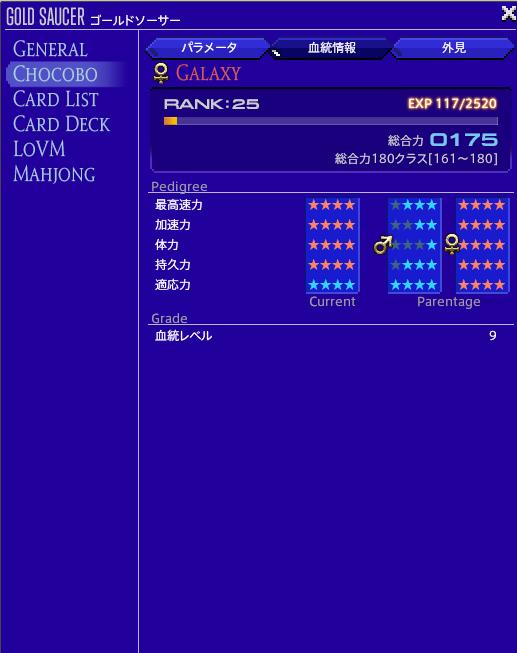 f:id:baru7studio:20210323151847p:plain