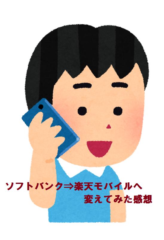 f:id:baryamayamayama:20170605165430p:plain