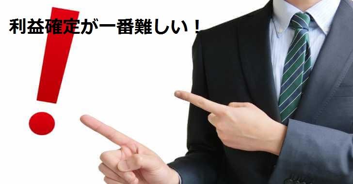 f:id:baryamayamayama:20170718234107j:plain