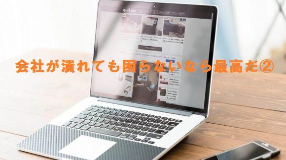 f:id:baryamayamayama:20170729113411j:plain