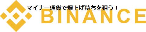f:id:baryamayamayama:20180113214206p:plain