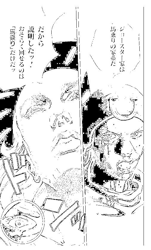 f:id:barzam154:20170125213010p:plain
