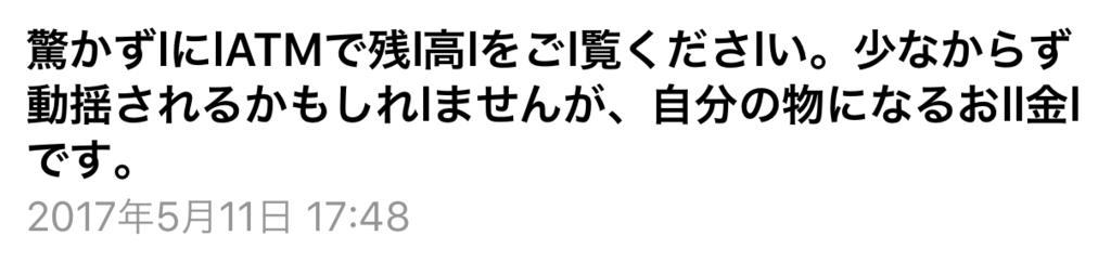 f:id:barzam154:20170518215017p:plain