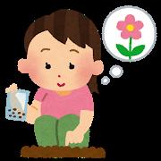 f:id:basashi1114:20191007001323p:plain