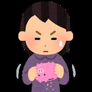 f:id:basashi1114:20191008093937p:plain