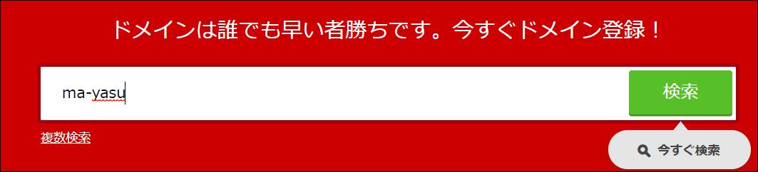 f:id:basashi1114:20191010111456p:plain