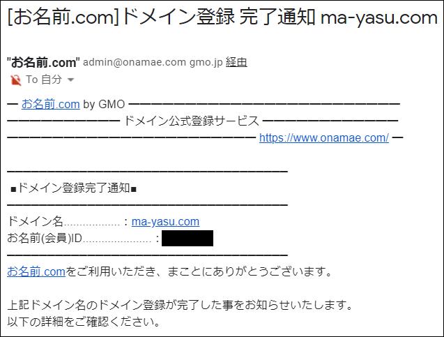 f:id:basashi1114:20191010111720p:plain