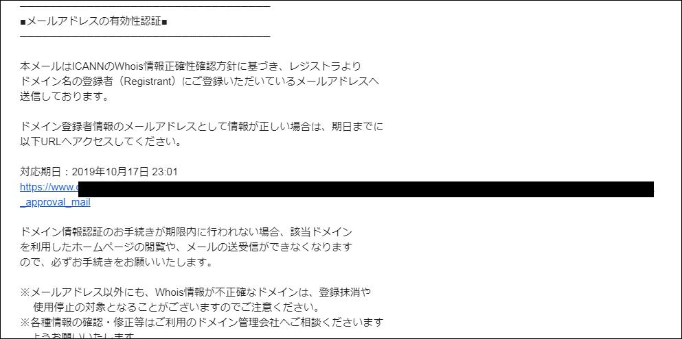 f:id:basashi1114:20191010112747p:plain