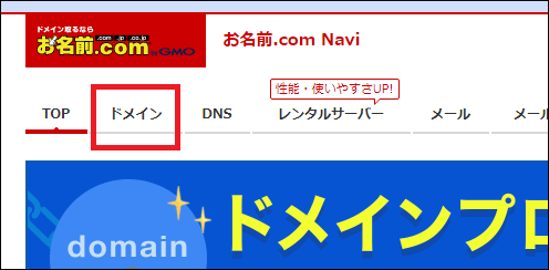 f:id:basashi1114:20191010112817p:plain