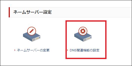 f:id:basashi1114:20191010112902p:plain