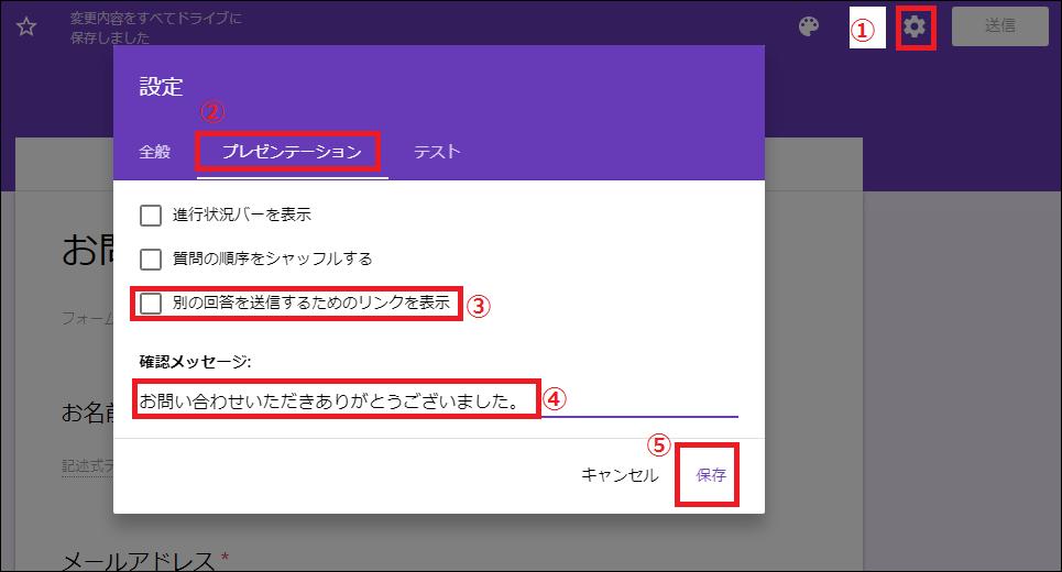 f:id:basashi1114:20191028185803p:plain