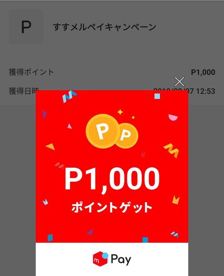 f:id:basashi1114:20191107000216j:plain
