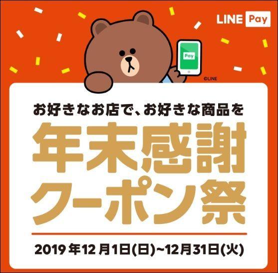 f:id:basashi1114:20191220223823j:plain