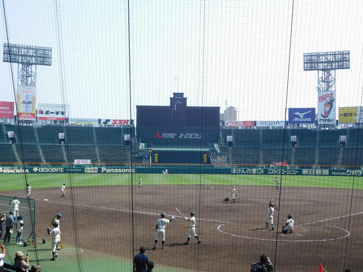 f:id:baseball-cafe:20190908164035j:image
