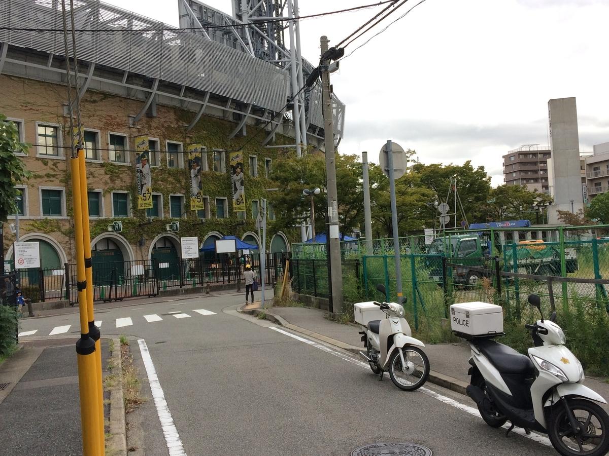 f:id:baseball-cafe:20190924195101j:image