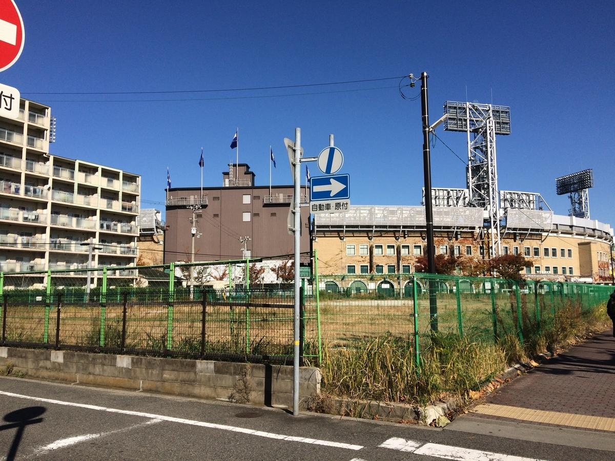 f:id:baseball-cafe:20191115170059j:image