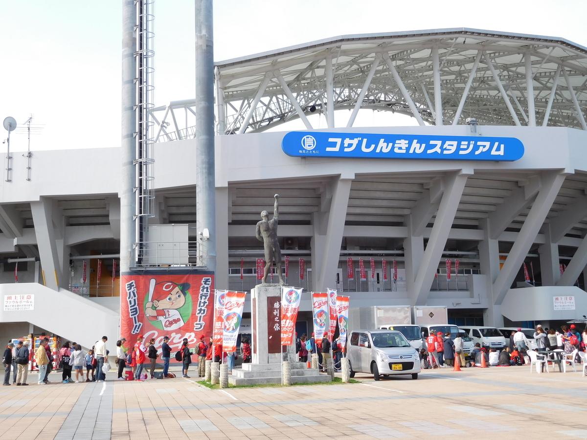 f:id:baseball-cafe:20191213115147j:image