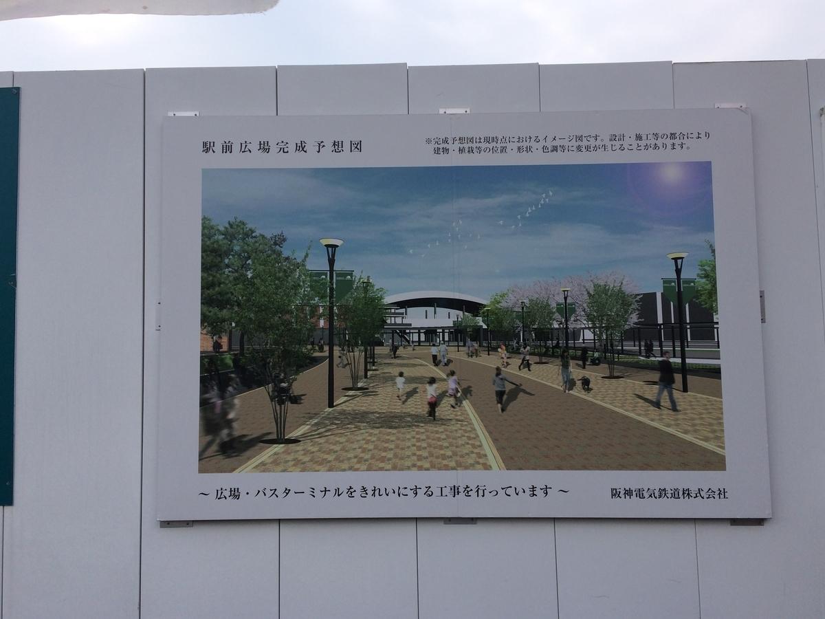 f:id:baseball-cafe:20191219120151j:image