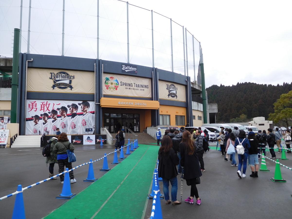 f:id:baseball-cafe:20191225105310j:image