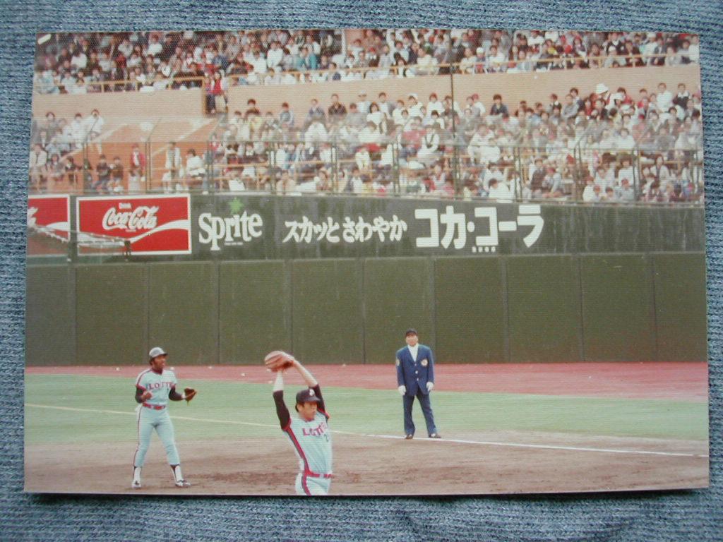 f:id:baseball-cafe:20191230130111j:image