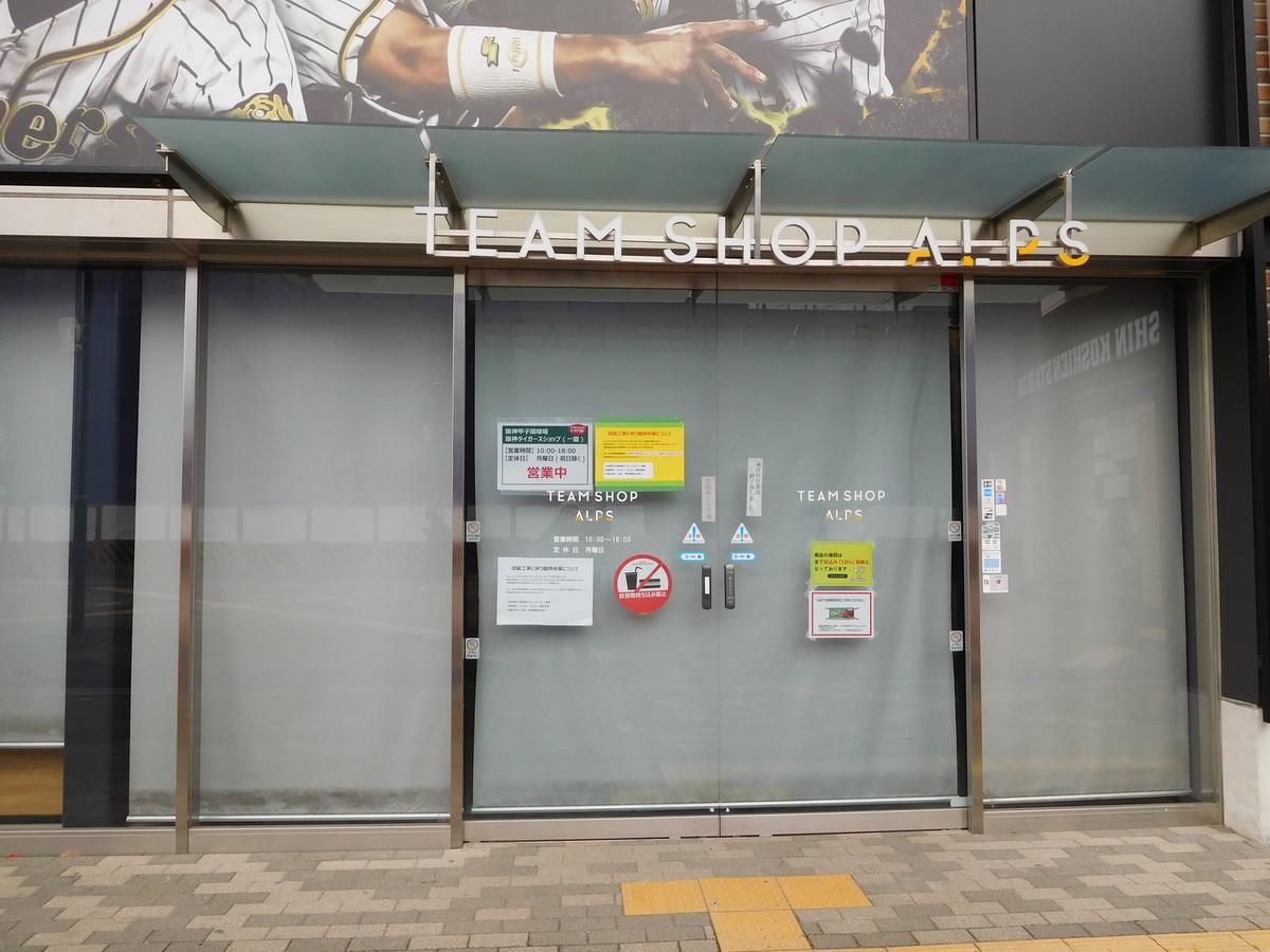 f:id:baseball-cafe:20191231190418j:image
