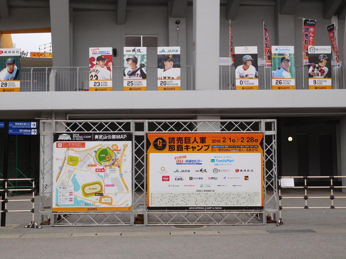 f:id:baseball-cafe:20200105140935j:image