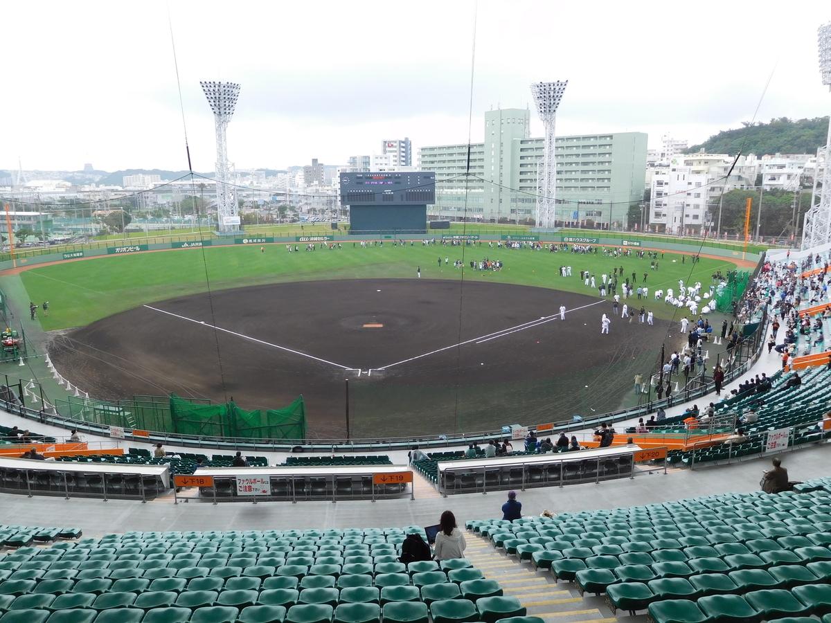 f:id:baseball-cafe:20200105141216j:image
